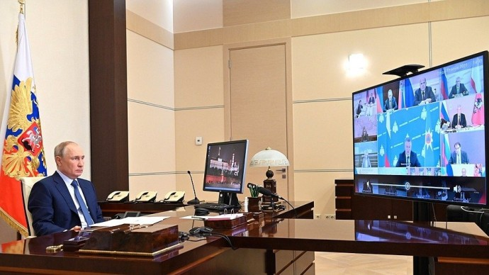 Видео совещания Владимира Путина счленами Правительства 23 июня 2021 года