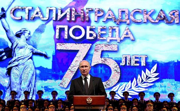 Владимир Путин побывал в Волгограде на 75-летии победы вСталинградской битве