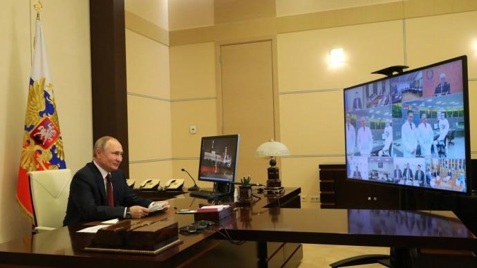 Видео: Путин на заседании Совета понауке иобразованию 8 февраля 2021 года