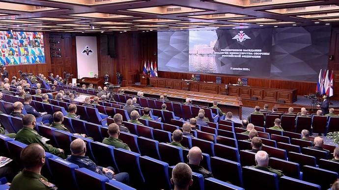 Видео расширенного заседание коллегии Минобороны 21 декабря 2020 года