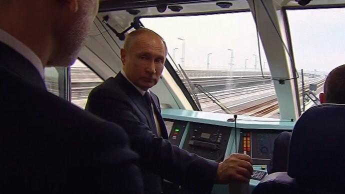 Видео открытия Путиным железнодорожного движения поКрымскому мосту 23 декабря 2019 года
