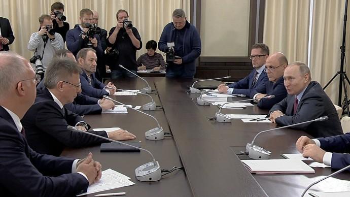 Видео встречи Владимира Путина синвесторами 11 марта 2020 года