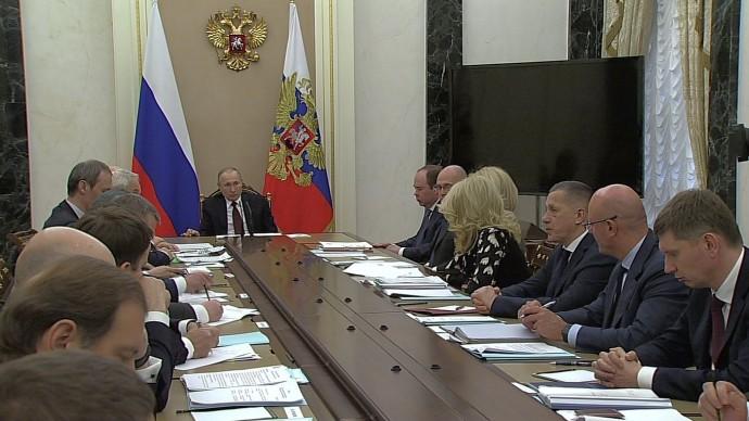 Видео совещания Путина счленами Правительства 5 февраля 2020 года