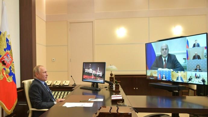 Видео с совещания Владимира Путина поэкономическим вопросам 23 октября 2020 года