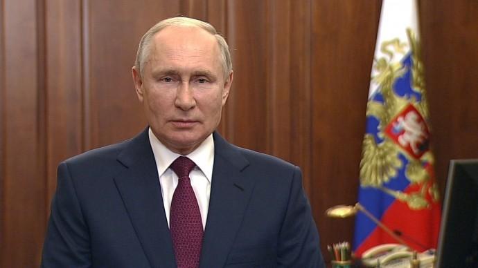 Видеообращение Путина послучаю открытия чемпионата мира попляжному футболу 19 августа 2021 года