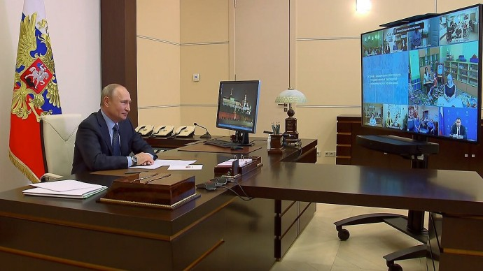 Видео со встречи Путина ссоциальными работниками госучреждений иНКО 8 июня 2020 года