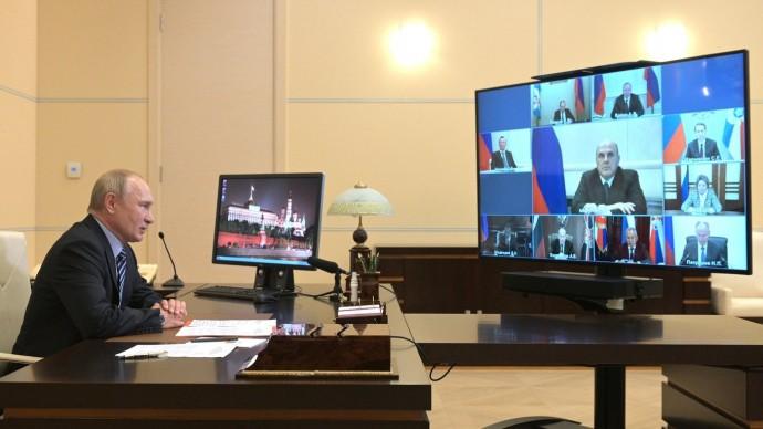 Видео совещания Путина спостоянными членами Совета Безопасности 24 июля 2020 года