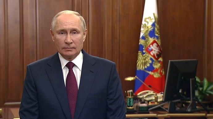 Видео: обращение Путина послучаю Дня сотрудника органов следствия 25 июля 2021 года