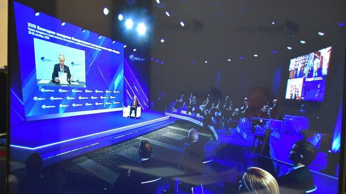 Видео выступления Путина на заседании дискуссионного клуба «Валдай» 22 октября 2020 года