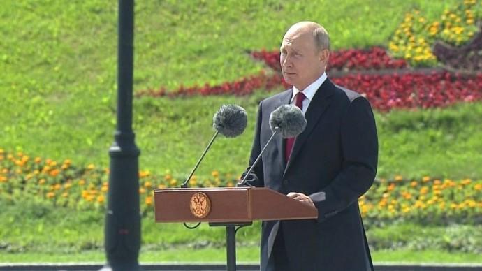 Видео вручения медалей Героя Труда Владимиром Путиным 12 июня 2020 года