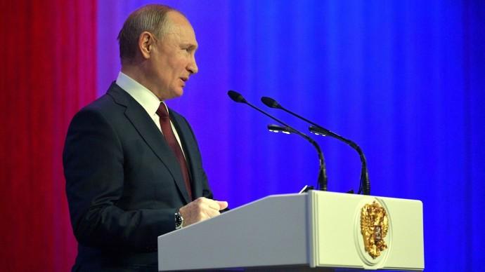 Видео выступления Путина на торжественном вечере, посвящённом Дню работника органов безопасности 19