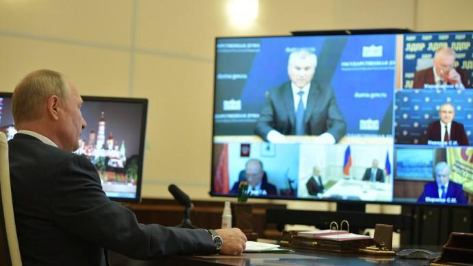 Видео со встречи Путина сруководителями фракций ГосДумы 6 октября 2020 года