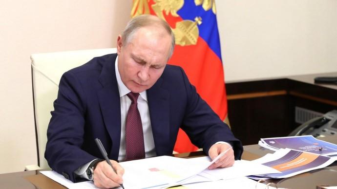 Видео: Владимир Путин на совещании счленами Правительства 13 января 2021 года