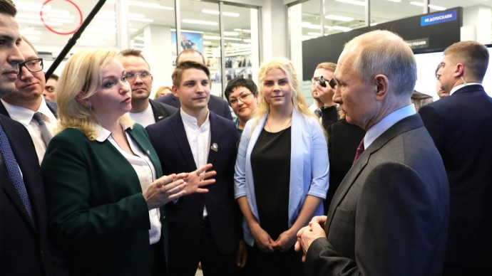 Видео посещения Путиным Центра управления регионом вПодмосковье 30 января 2020 года