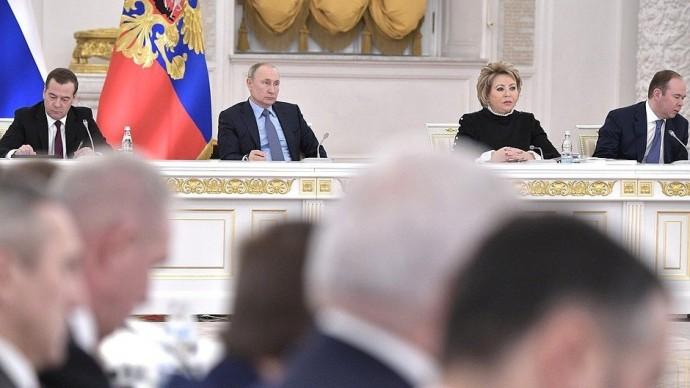 Видео заседания Государственного совета 26 декабря 2019 года