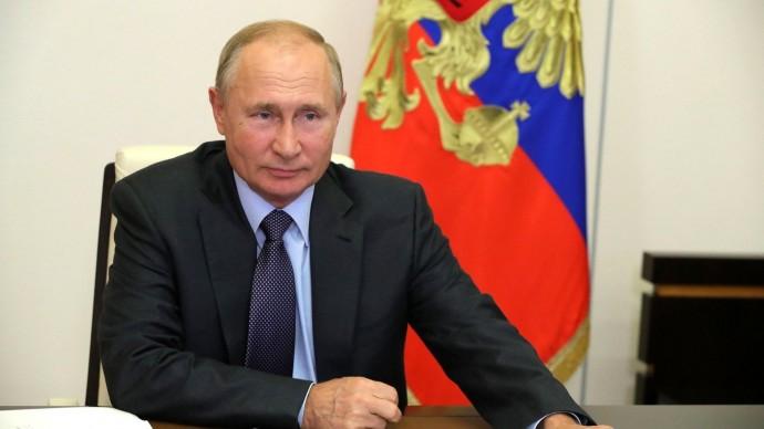 Видео с совещания Владимира Путина поэкономическим вопросам 10 сентября 2020 года