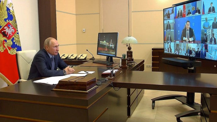 Видео совещания Путина ореализации мер поддержки экономики исоциальной сферы 15 июня 2020 года