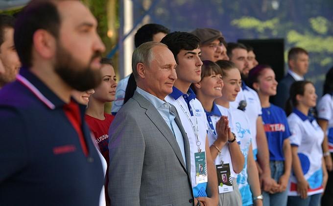 Видео: Путин на образовательном форуме «Машук-2018»