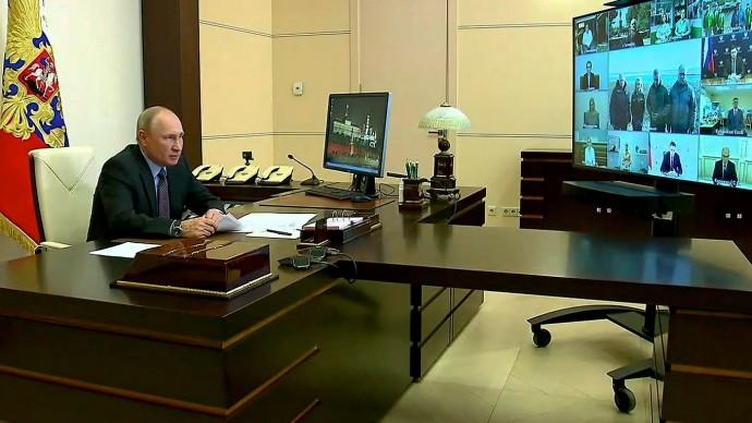 Видео со встречи Путина сэкологами изоозащитниками 5 июня 2020 года