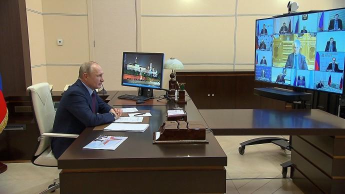Видео совещания Путина повопросам реализации мер поддержки экономики исоциальной сферы 6 мая 2020