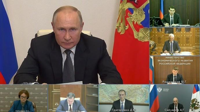 Видео совещания Владимира Путина поэкономическим вопросам 21 сентября 2021 года