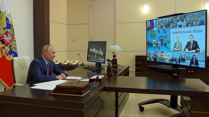 Видео общения Путина сучастниками акции «Мы вместе» 26 июня 2020 года
