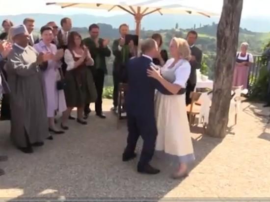 Видео: Путин танцует на свадьбе главы МИД Австрии