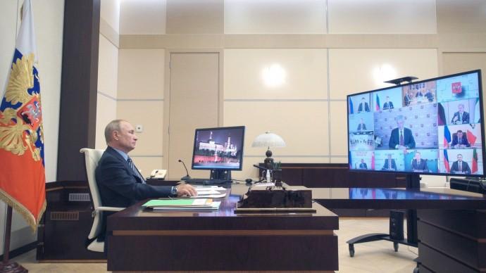 Видео заседания наблюдательного совета АСИ 9 июля 2020 года