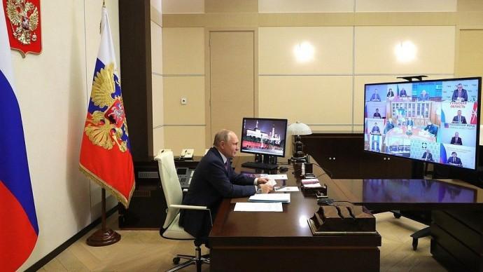 Видео: Владимир Путин на заседании попечительского совета МГУ 24 декабря 2020 года