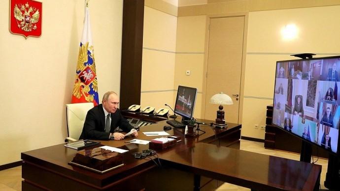 Видео: Путин на совещании судей судов общей юрисдикции иарбитражных судов 9 февраля 2021 года