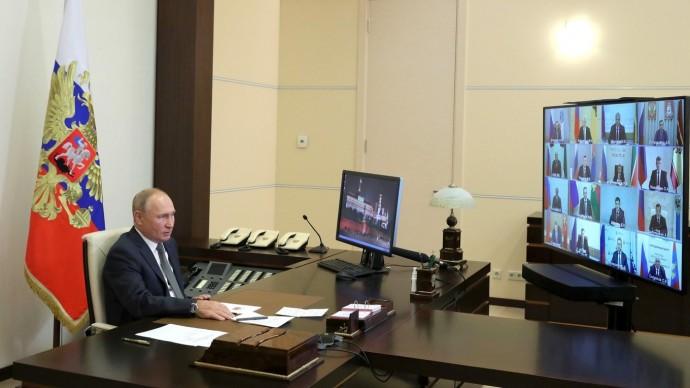 Видео со встречи Путина сизбранными главами регионов 24 сентября 2020 года