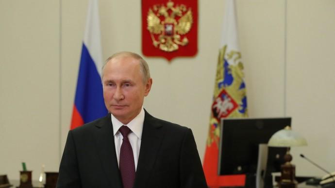 Видео приветствия Путина участникам VII Форума регионов России иБелоруссии 29 сентября 2020 года