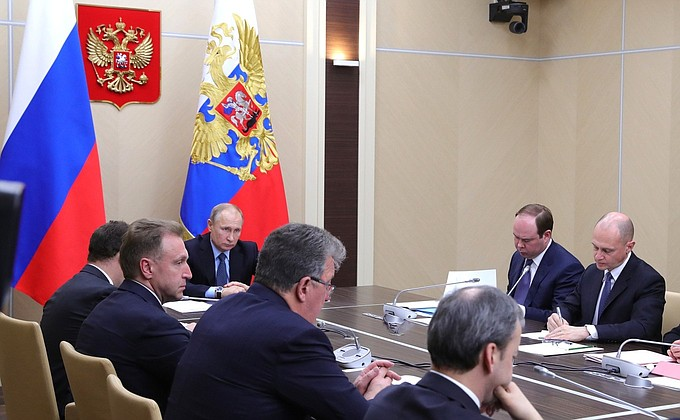 Первое совещание Путина счленами Правительства в 2018 году