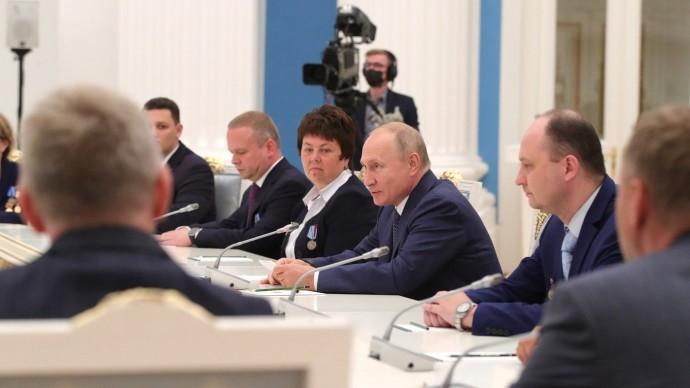 Видео со встречи Путина сработниками атомной отрасли 23 сентября 2020 года