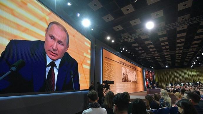 Видео большой пресс-конференции Владимира Путина 19 декабря 2019 года