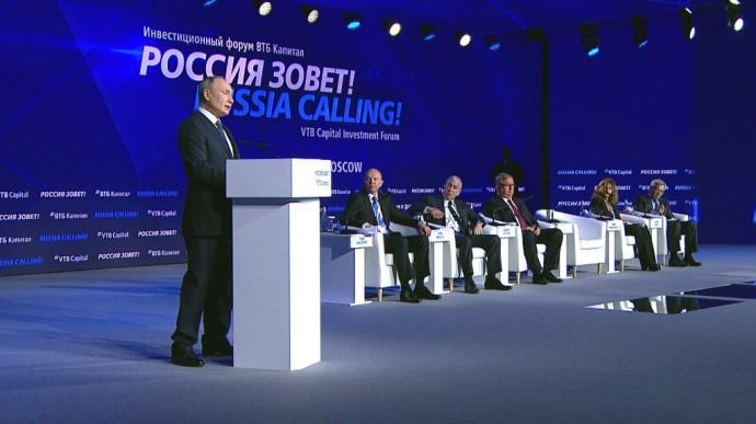 Видео выступления Владимира Путина на инвестиционном форуме «Россия зовёт!» 20 ноября 2019 года