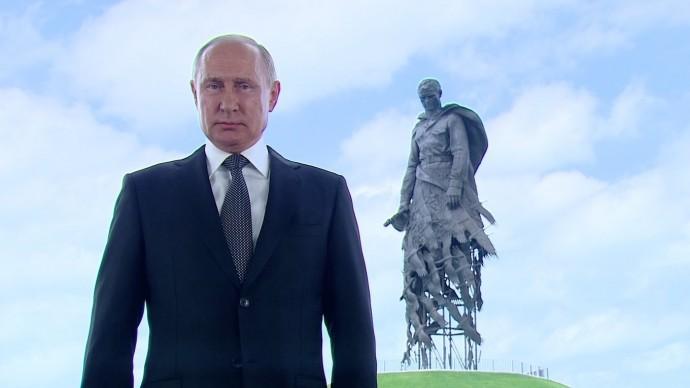 Видео обращения Путина кгражданам России 30 июня 2020 года