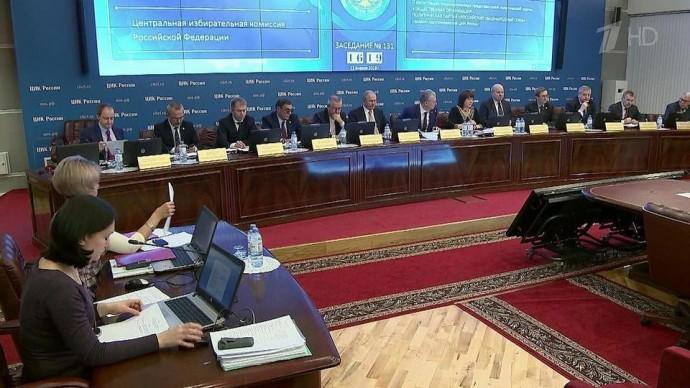 Избирательный штаб Владимира Путина сообщил озавершении сбора подписей вего поддержку.