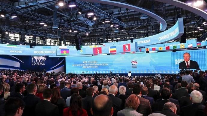Видео выступления Путина на съезде партии «Единая Россия» 23 ноября 2019 года