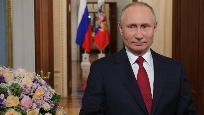 Поздравление от Владимира Путина российским женщинам с8Марта 2020 года