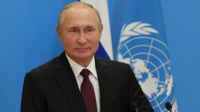 Видео выступления Путина на 75-ой сессии Генеральной Ассамблеи ООН 22 сентября 2020 года