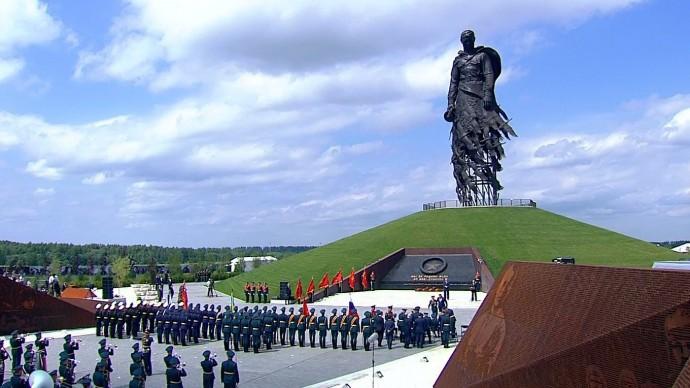 Видео открытия Путиным Ржевского мемориала Советскому солдату 30 июня 2020 года