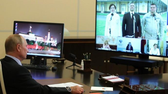 Видео открытия Путиным медицинских центров вПсковской области 15 сентября 2020 года