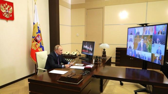 Видео: Путин на совещании повопросу реализации интеграционных проектов напространстве ЕАЭС 20 янва