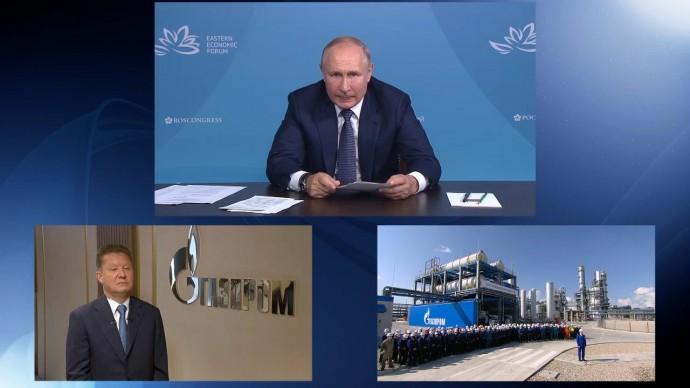Видео запуска Путиным гелиевого хаба воВладивостоке 3 сентября 2021 года