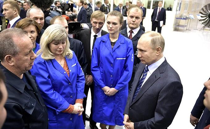 Президент России на Уфимском моторостроительном производственном объединении