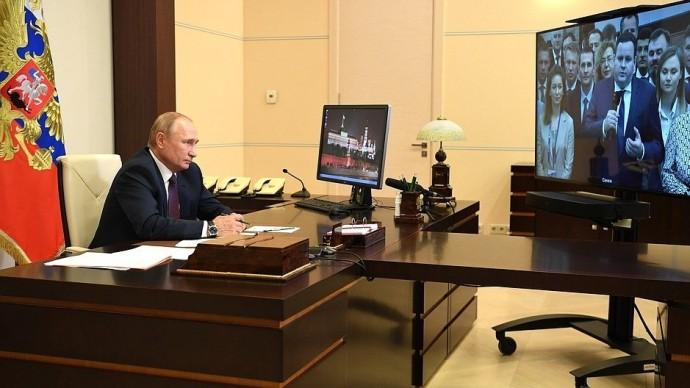 Видео со встречи Путина свыпускниками управленческого резерва 20 августа 2020 года