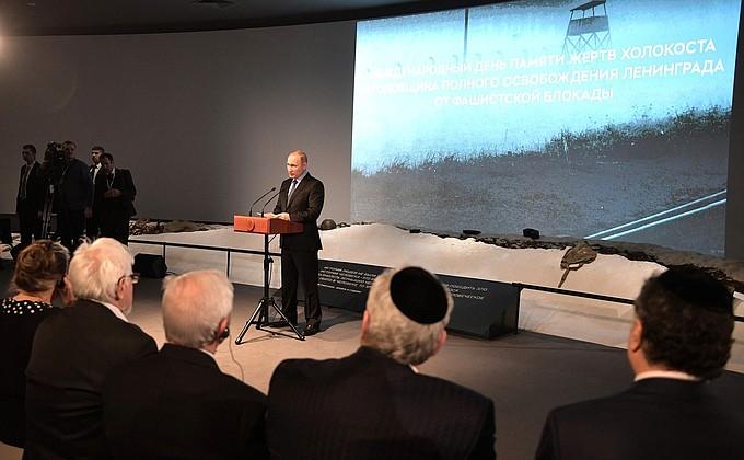 Выступление Путина на Мероприятии, посвящённому дню памяти жертв Холокоста игодовщине снятия блокад