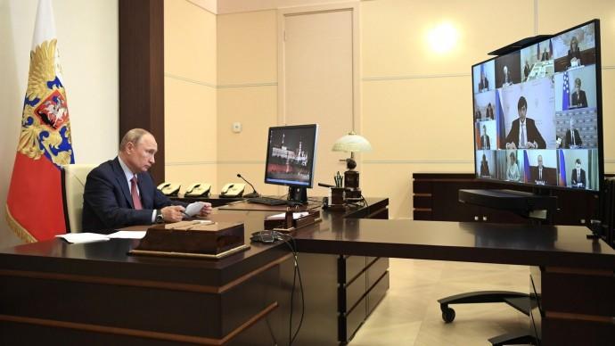 Видео совещания Путина оситуации всистеме образования 21 мая 2020 года