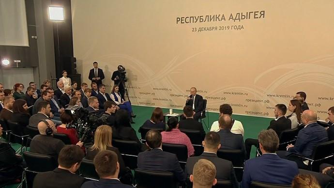 Видео встречи Путина спредставителями общественности 23 декабря 2019 года
